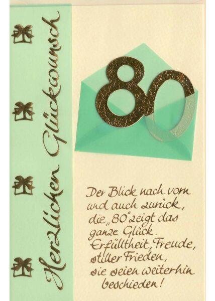 Glückwunschkarte 80 Geburtstag Der Blick nach vorn und auch zurück