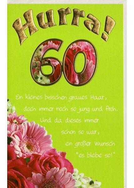 Glückwunschkarte 60 Geburtstag Hurra 60
