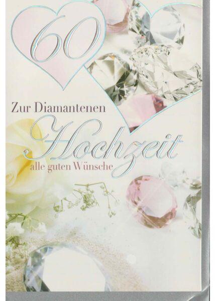 Glückwunschkarte Diamantene Hochzeit 60 im Herzen