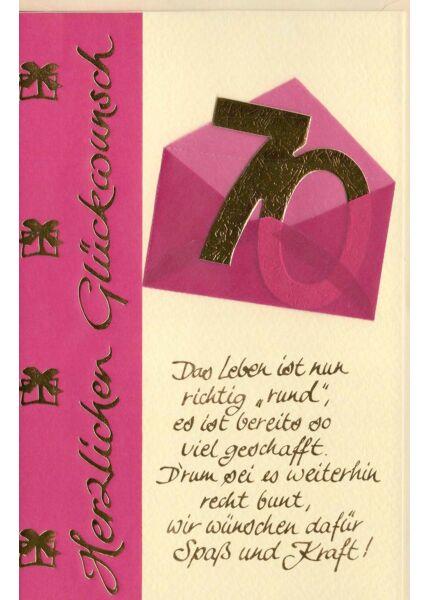 Glückwunschkarte 70 Geburtstag Das Leben ist nun richtig rund