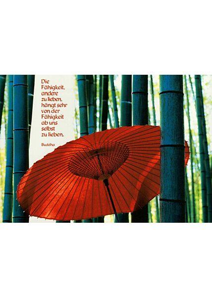 Postkarte Sprüche Die Fähigkeit andere zu lieben...