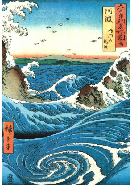Kunst Postkarte Ando Hiroshige - Turbulent Waves
