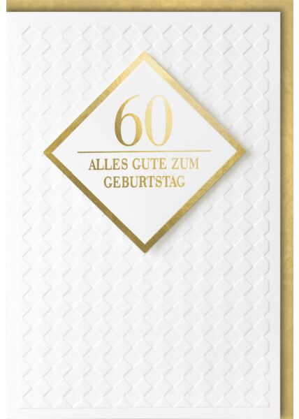 Geburtstagskarte 60 Jahre Premiumqualität Alles Gute