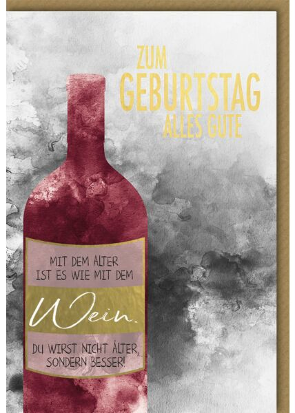 Geburtstagskarte - Rote Flasche als Aquarell