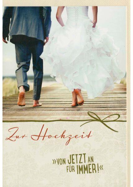 Glückwunschkarte Hochzeit von jetzt an für immer