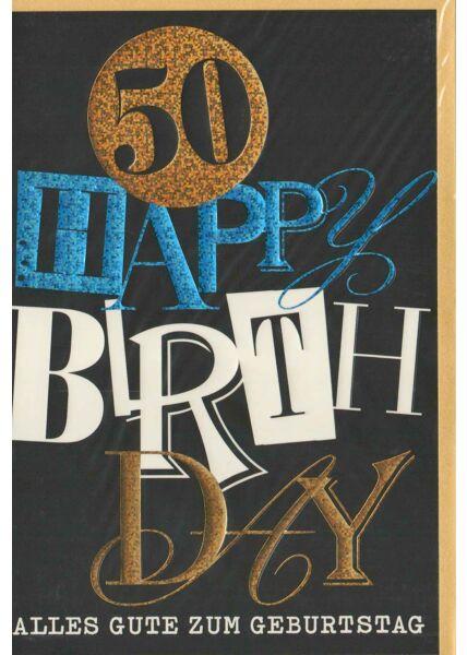 Glückwunschkarte 50 Geburtstag gold schwarz