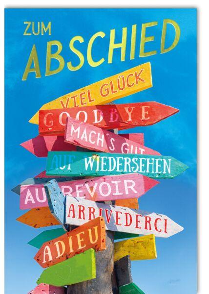 Abschiedskarte - Schilderbaum
