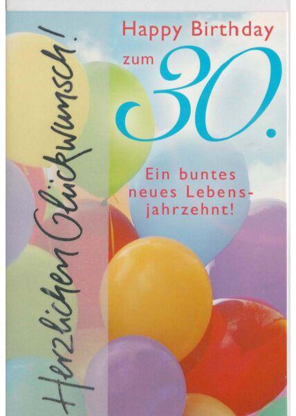 Geburtstagskarte 30 ein buntes neues Lebensjahrzehnt