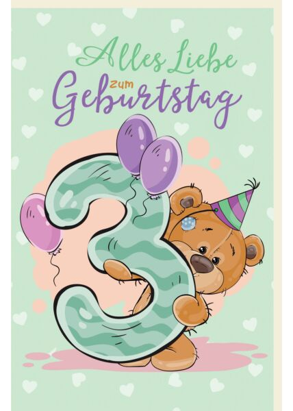 Geburtstagskarte für Kinder Teddybär und Partyhut, Luftballons 3 Geburtstag