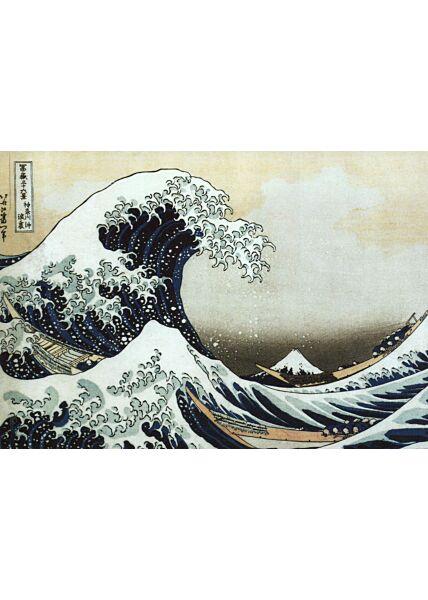 Kunstkarte Katsushika Hokusai - Cresting wave off the coast of Kanagawa