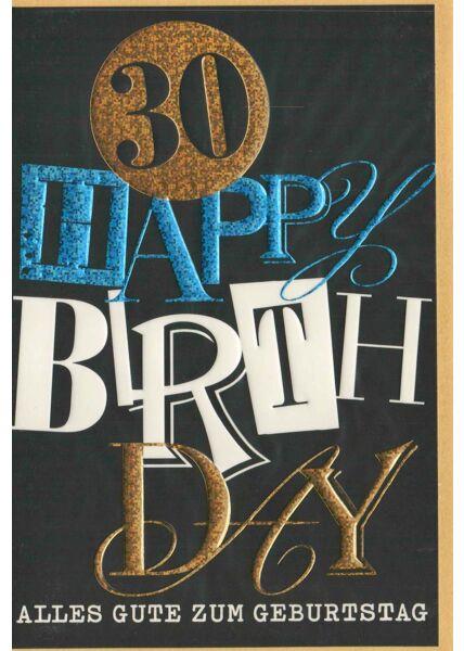 Geburtstagskarte 30 premium schwarz