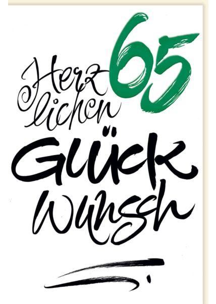 Geburtstagskarte 65 Schrift Herzlichen Glückwunsch 65