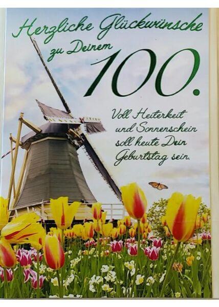 """Geburtstagskarte 100 Jahre: """"Zu deinem 100."""""""